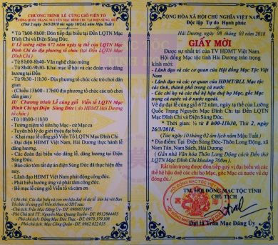 (Tiếng Việt) GIẤY MỜI DỰ ĐẠI LỄ CÚNG GIỖ LẦN THỨ 672 NĂM NGÀY TẠ THẾ CỦA ĐỨC VIÊN TỔ KIẾN THỦY KHÂM MINH VĂN HOÀNG ĐẾ, LƯỠNG QUỐC TRẠNG NGUYÊN MẠC ĐĨNH CHI